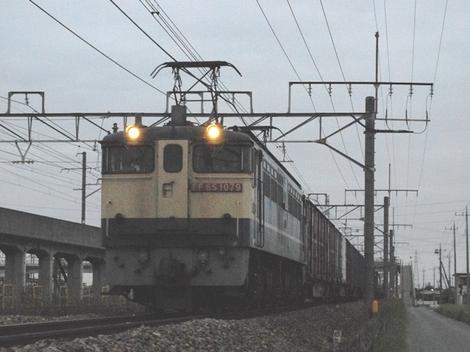 Dsc_0873