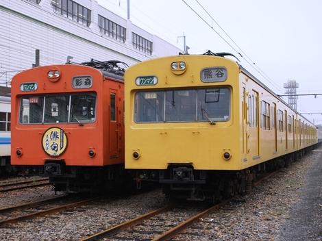 Dsc_0436