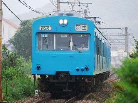 Dsc_0449