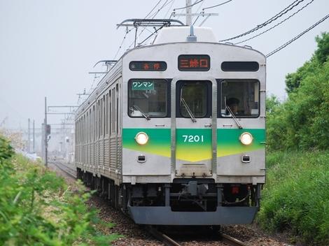 Dsc_0455