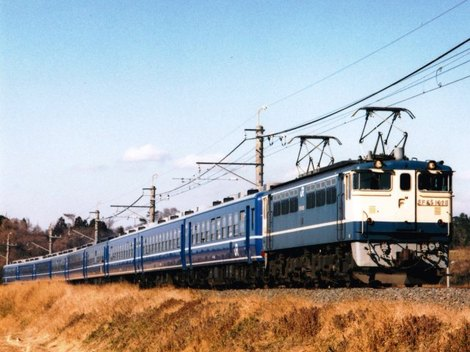 Ef651