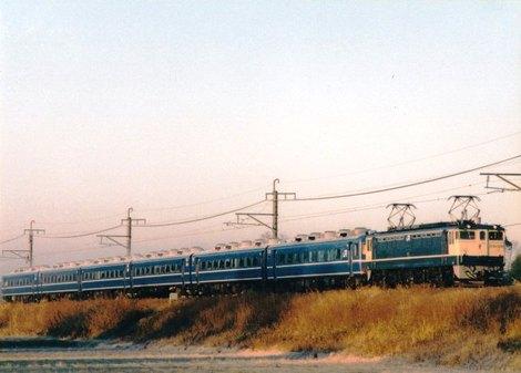 Ef652