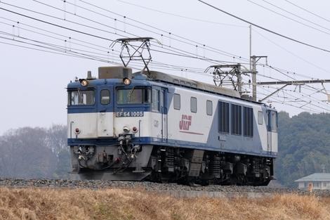 Dsc_3793