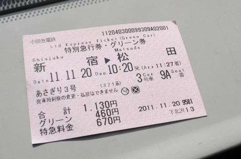 Dsc_6580_01