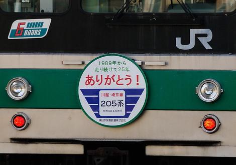 Dsc_8705