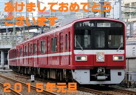 Dsc_5267