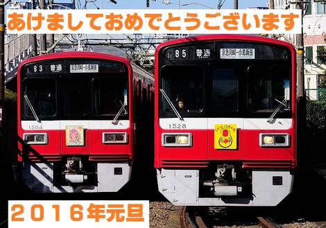 D30_0269
