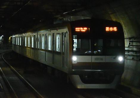 D50_0569