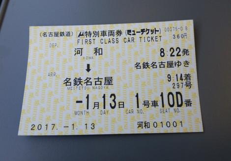 Dsc_4266_01