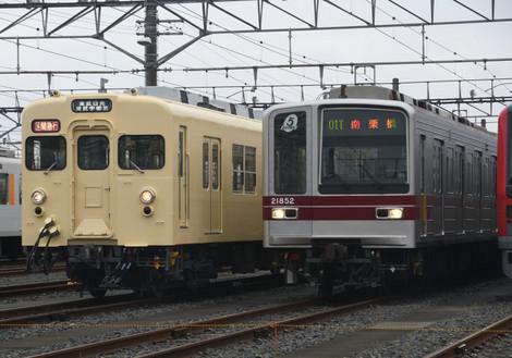D50_6436