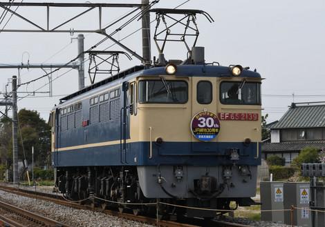 D50_6522