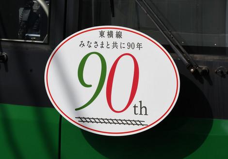 D50_8886