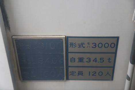 D50_1586