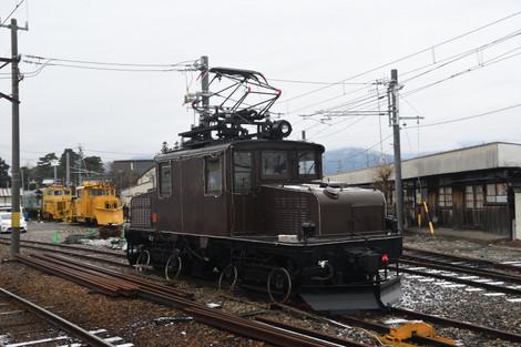 D50_1601
