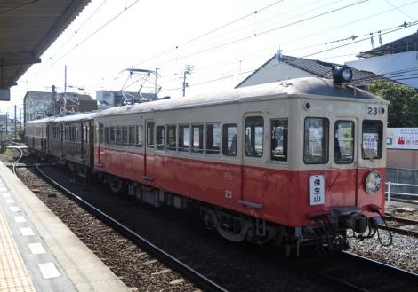 D50_0158