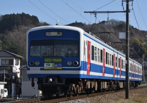 D50_0883