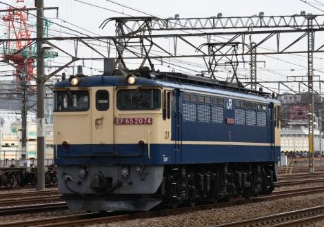 D50_9734