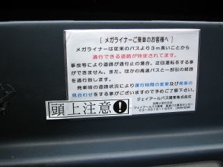 Jyouban-0041
