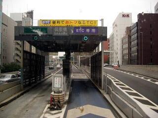 Jyouban-0061